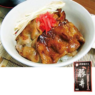 北海道仕込長沼豚丼セット 5