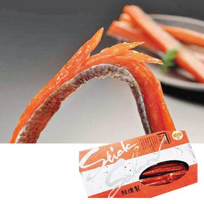 メジカ鮭燻製 250g