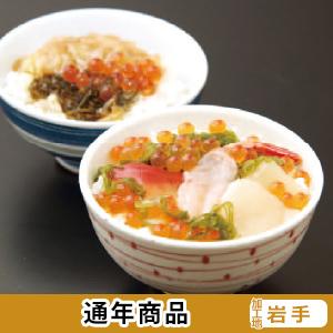 海鮮丼の具とろみ丼の具セット