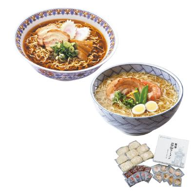 高山ラーメンセット(醤油・ゆず塩味・具材つき)