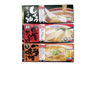 河京喜多方ラーメン12食味3種詰合せ