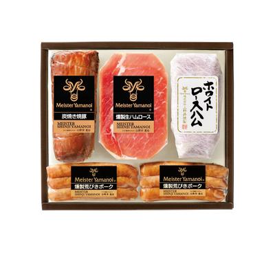 マイスター山野井 炭焼き焼豚とロースハムセット