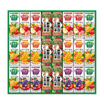 健康野菜飲料ギフト(KYJ-30R)