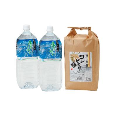 富山うまれのお米とお水