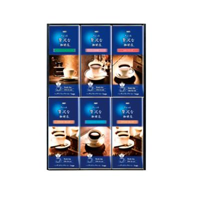 「ちょっと贅沢な珈琲店(R)」ドリップコーヒーギフト