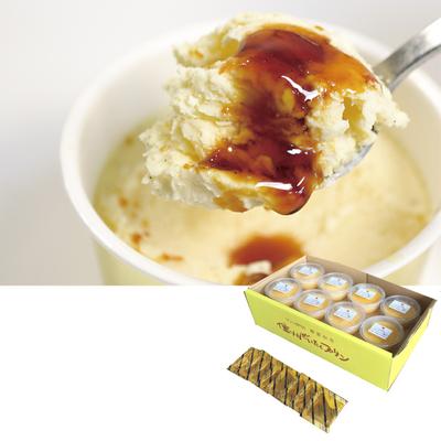 新食感 シャーベットプリン 8個詰合せ