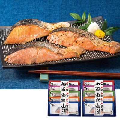 知床産 鮭味くらべ10切セット