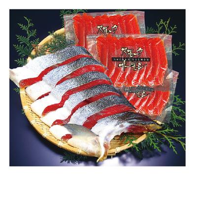 紅鮭とスモークサーモンセット