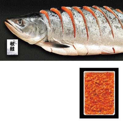 知床産鮭・いくら親子漬セット 半身姿切