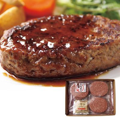 十勝清水牛ハンバーグ