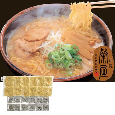 北海道海鮮ら~めん(12食)