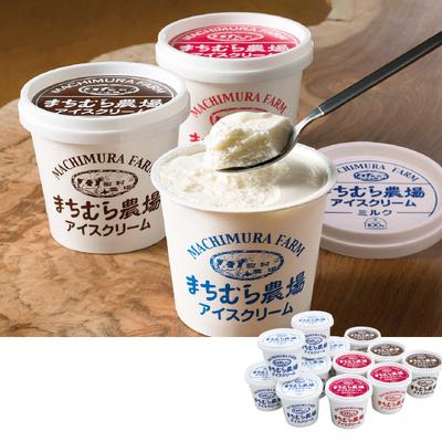 まちむら農場アイスクリームセット12個入り