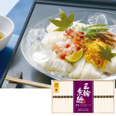 三輪素麺 誉 一年物40束