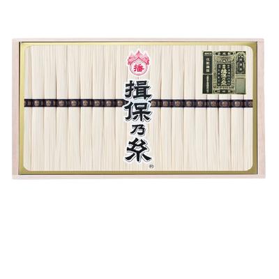 手延そうめん「揖保乃糸」特級品KBS30