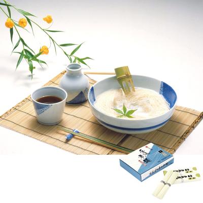 半田手延素麺2㎏