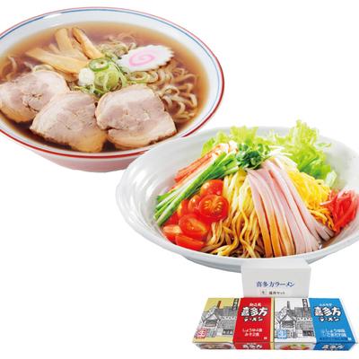 12食喜多方ラーメン温冷セット(6食×2)