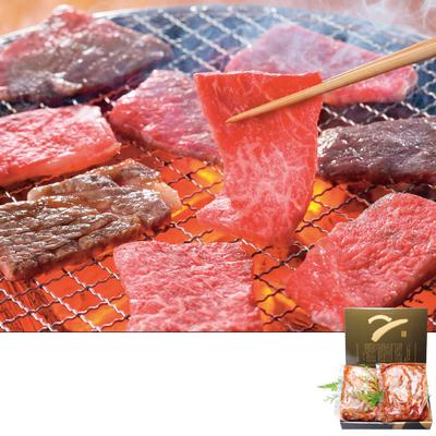 大和榛原牛・大和美豚焼肉用タレ漬けたっぷり1.0kg!