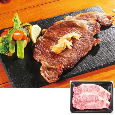 信州プレミアム牛肉サーロインステーキ
