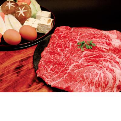神戸ビーフ すき焼き・しゃぶしゃぶ肉 400g