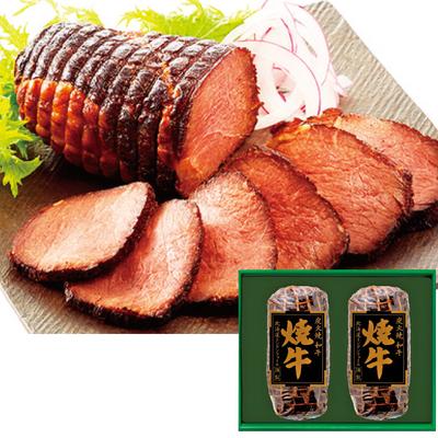 トンデンファーム炭火焼焼牛セット250g×2