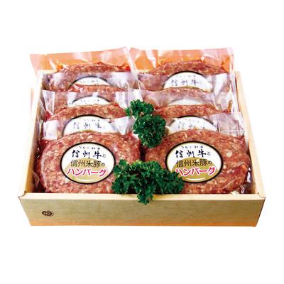 信州牛と信州米豚のハンバーグ