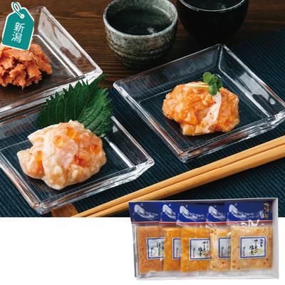 サーモン塩辛と焼鮭ほぐし食べ比べ5点セット