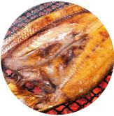 干し魚・海鮮惣菜