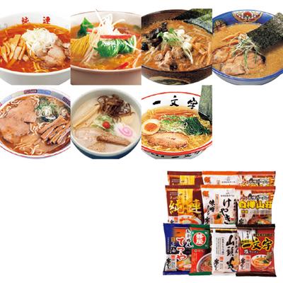 北海道名店 寒干しラーメン(10食)