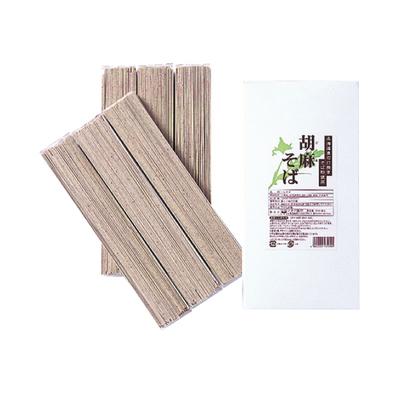 胡麻そば 北海道産石臼挽きそば粉使用