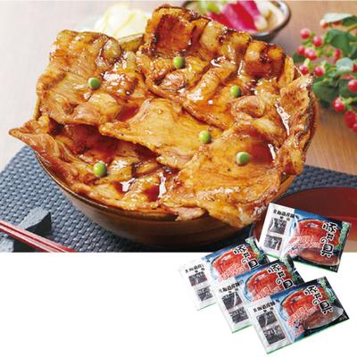 帯広名物 豚丼の具(8食)
