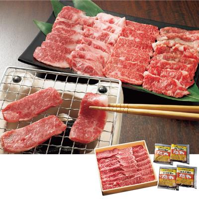 北海道 黒毛和牛盛り合せ(焼肉用)