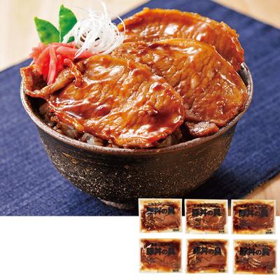十勝名物豚丼の具(6食)