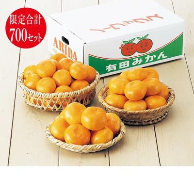 有田みかん 5kg S