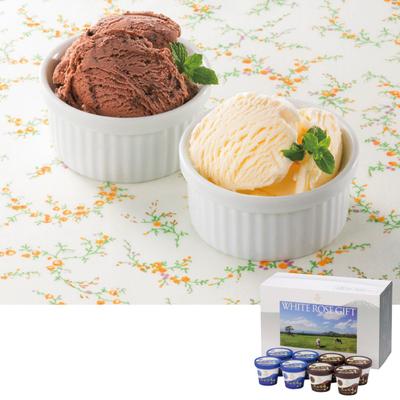 大山牧場アイスクリーム(バニラ、チョコ&クランチ)