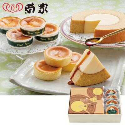 ゆふいん創作菓子 ぷりんバーム&半熟チーズケーキ