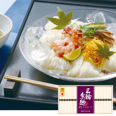 三輪素麺 誉 一年物40