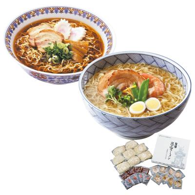 高山ラーメンセット(醤油味・ゆず塩味・具材付き)