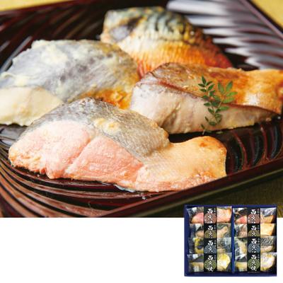 美飾遊膳 レンジで簡単調理 西京焼詰合せ