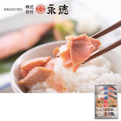 越後村上の味「塩引鮭・味噌漬・粕漬セット」