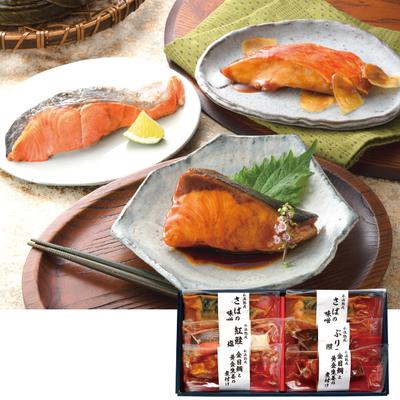 氷温熟成 煮魚・焼魚ギフトセット6切