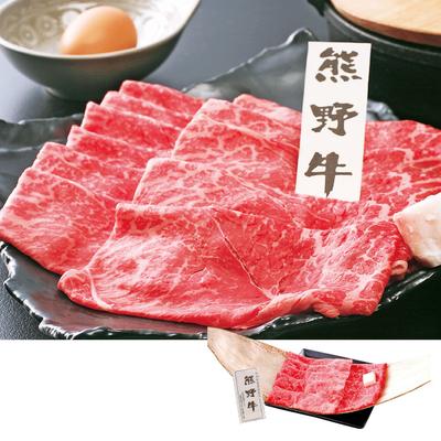 大西食品 熊野牛 すき焼き500g