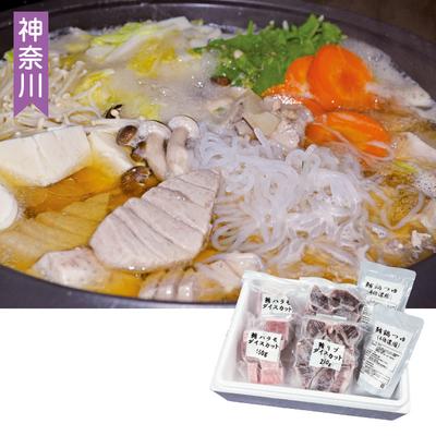 三崎漁師のまぐろ鍋セット