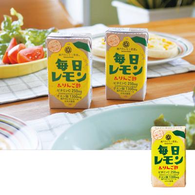 毎日レモン&りんご酢