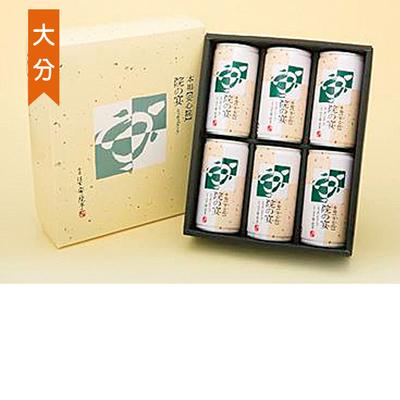 【院の宴】スッポンスープ(6缶)
