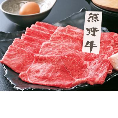 大西食品 熊野牛 すき焼き
