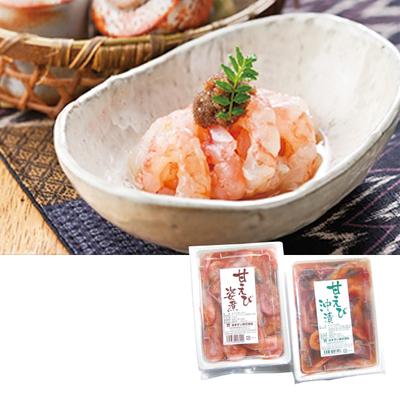 北海道増毛産 甘えび沖漬・甘えび姿煮