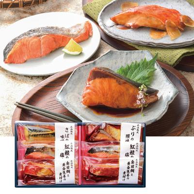 氷温熟成 煮魚・焼魚ギフトセット(彩-irodori-)