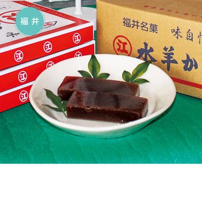 福井銘菓 江 水羊かん (3箱)