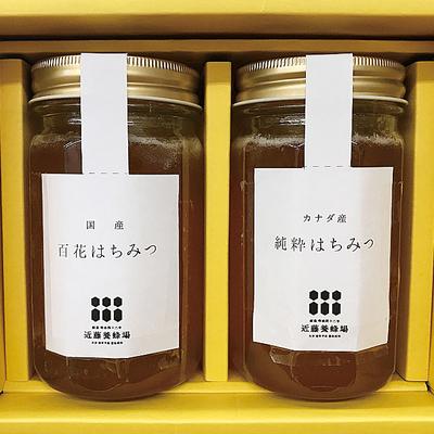 蜂蜜セレクト