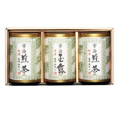 宇治銘茶 2本